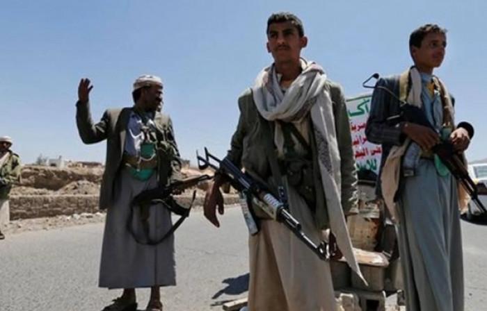 المليشيا الحوثية تتهم برلمانها بالخيانة