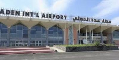 مطار عدن يطلق 3 رحلات غدًا