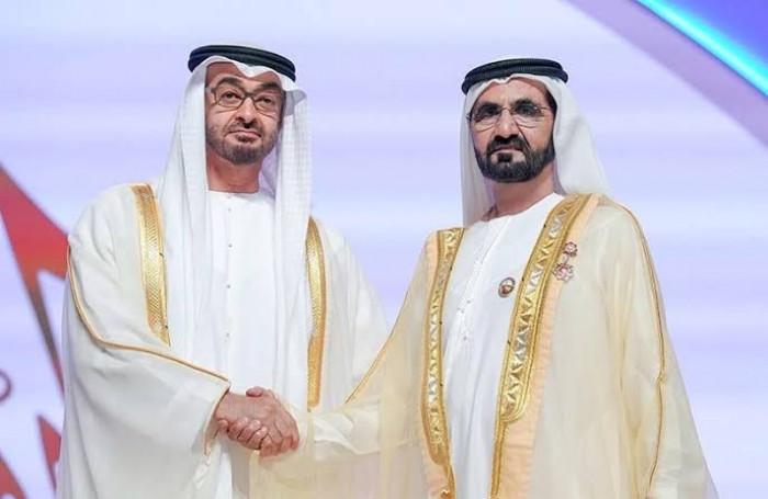 """برئاسة بن زايد وبن راشد.. انطلاق أعمال """"خلوة الخمسين"""" للحكومة الإماراتية"""