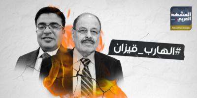 """دعوات لملاحقة عملاء الإخوان في الشرعية بهاشتاج """"الهارب قيزان"""""""
