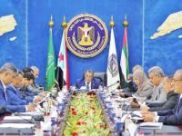 رئاسة الانتقالي تدعو لتفعيل عمل لجان اتفاق الرياض
