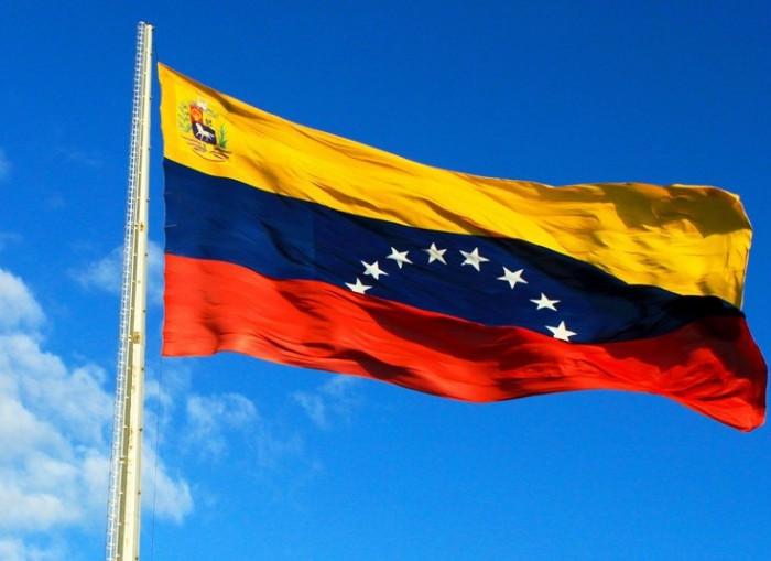 فنزويلا تطرد سفيرة الاتحاد الأوروبي وتمهلها 72 ساعة للمغادرة