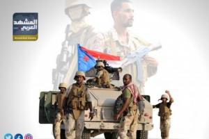 تحت ضربات القوات الجنوبية.. انهيار هجوم حوثي شمال الضالع