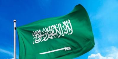 لأول مرة بتاريخها.. السعودية تصدر سندات سيادية بعملة اليورو 