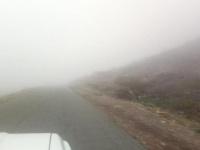 أمطار وضباب يغطي المنحدرات الجنوبية الغربية غدًا