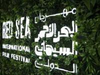 11 نوفمبر..انطلاق مهرجان البحر الأحمر السينمائي بالسعودية