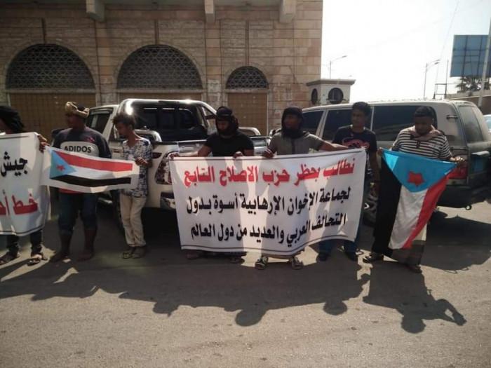 """دعوات لطرد مليشيات الشرعية من وادي حضرموت وحظر """"الإصلاح"""""""