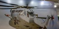 إسرائيل تضم طائرة لوكهيد مارتن الهليكوبتر