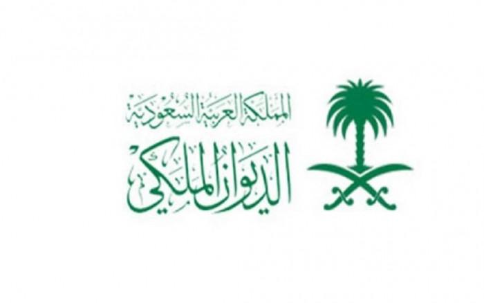 وفاة الأمير السعودي فهد بن محمد بن عبدالعزيز بن سعود بن فيصل