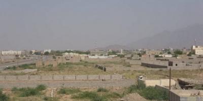 مليشيا الحوثي تهاجم الأعيان المدنية في حيس