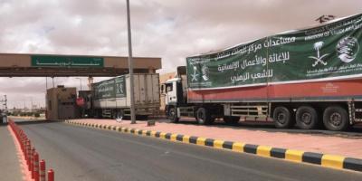 18 شاحنة إغاثية سعودية تعبر منفذ الوديعة