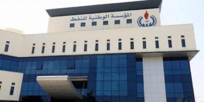 النفط الليبية: مبيعات الخام والغاز تحقق مستويات قياسية