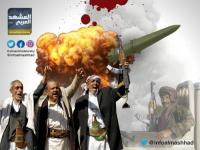 تكثيف الإرهاب الحوثي ضد السعودية.. ما الذي بيد المملكة؟
