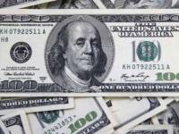صعود قوي للدولار مع ارتفاع عوائد السندات الحكومية
