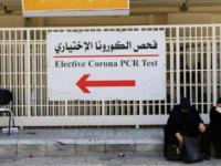 لبنان يُسجل 50 وفاة و3373 إصابة جديدة بكورونا
