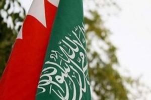 البحرین تؤید السعودية في ردها على الكونغرس الأمريكي