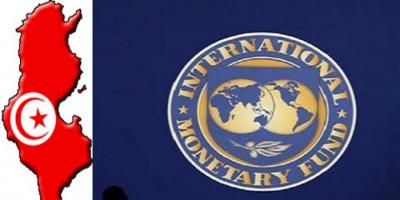 النقد الدولي يوجه تونس بخفض فاتورة الأجور