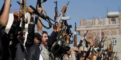 الشرق الأوسط: مليشيا الحوثي تُجهض محاولات السلام