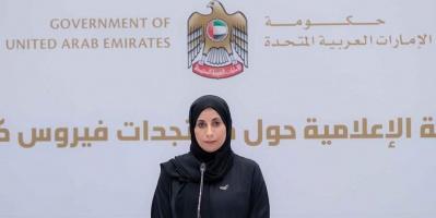 الإمارات تُسجل 15 وفاة و3,434 إصابة جديدة بكورونا