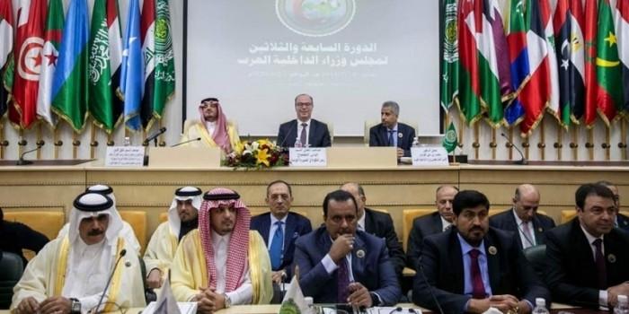 وزراء الداخلية العرب يؤيدون بيان السعودية بشأن التقرير الأمريكي