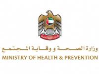 الإمارات تسجل 2930 إصابة جديدة بكورونا و8 وفيات