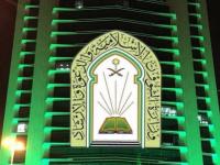 السعودية تغلق مسجدين مؤقتاً بعد ثبوت حالتي كورونا بين صفوف المصلين