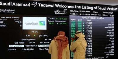 هبوط جماعي لمؤشرات البورصة السعودية 