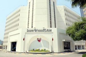 البحرين تستنكر تهديدات الحوثيين للملاحة الدولية