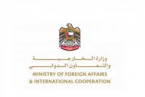 وصول السفير الإماراتي إلى إسرائيل في أول زيارة له منذ توليه المنصب