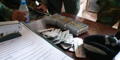 ضبط مخدرات بحيازة صومالية قادمة إلى عدن