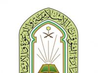 السعودية تغلق 12 مسجدا بسبب كورونا