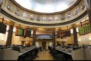 البورصة المصرية تحقق تراجعا جماعيا عند الإغلاق بقيمة 1.4 مليار جنية