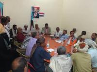 رئيس انتقالي عدن يناقش دور اللجان المجتمعية ومهامها