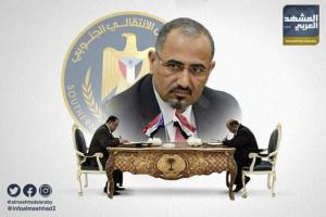 الانتقالي يواجه خيانات الشرعية باستكمال استحقاقات اتفاق الرياض