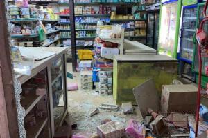 مقذوف حوثي يصيب 5 مدنيين في جازان بالسعودية