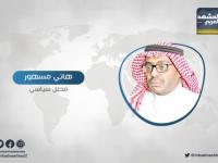 مسهور: الأمم المتحدة تجمع الأموال لإعطاءها للشرعية والحوثي رغم علمها بفسادهم
