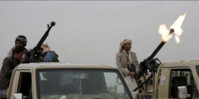 أمريكا تفرض عقوبات على قياديين حوثيين