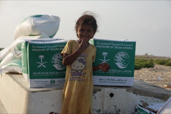 مساعدات السعودية لليمن.. وقفة صلبة لاحتواء تداعيات المأساة
