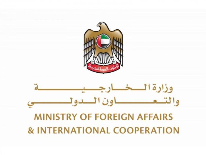 الإمارات تدين إطلاق الحوثيين مسُيرة مفخخة تجاه السعودية