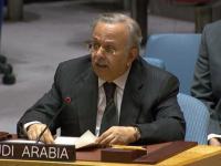 السعودية تدعو مجلس الأمن للاستمرار في تحمّل مسؤوليته تجاه التهديدات الحوثية