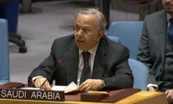 السعودية تدعو مجلس الأمن للاستمرار في تحمّل مسؤوليته تجاه التهديدات الحـوثية