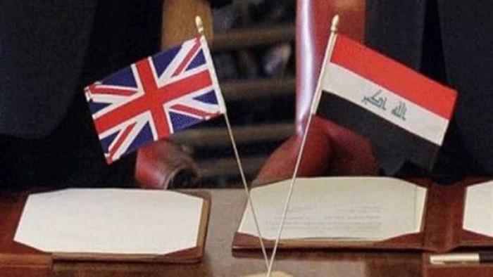 العراق وبريطانيا يعززان سبل التعاون المشترك