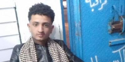 إصابة خطيرة لشاب برصاص عناصر أمنية بإب