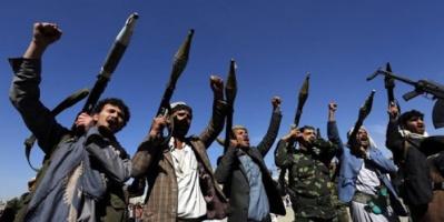 العرب: الضغوط الأمريكية على الحوثيين غير مُجدية