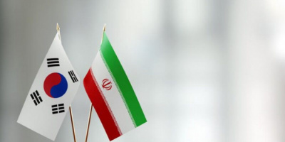 إيران وكوريا الجنوبية تتفقان على آلية استرداد الأرصدة الإيرانية المجمدة