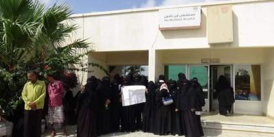 موظفو مستشفى ابن خلدون يحتجون بسبب تأخر الرواتب