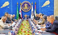 رئاسة الانتقالي تقف على تداعيات الانهيار الاقتصادي