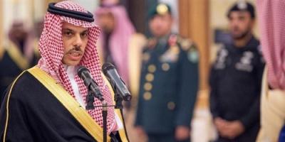 السعودية: تنفيذ اتفاق الرياض خطوة مهمة لبلوغ الحل السياسي