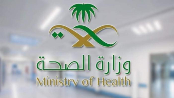 الصحة السعودية تسجل 331 إصابة جديدة بكورونا