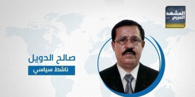 الدويل: الحوثيون لن يناولوا من الانتقالي إلا ردود في جبهاتهم